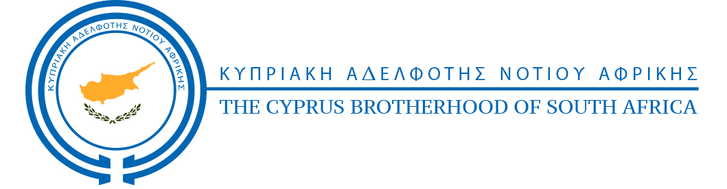 The Cyprus Brotherhood of South Africa